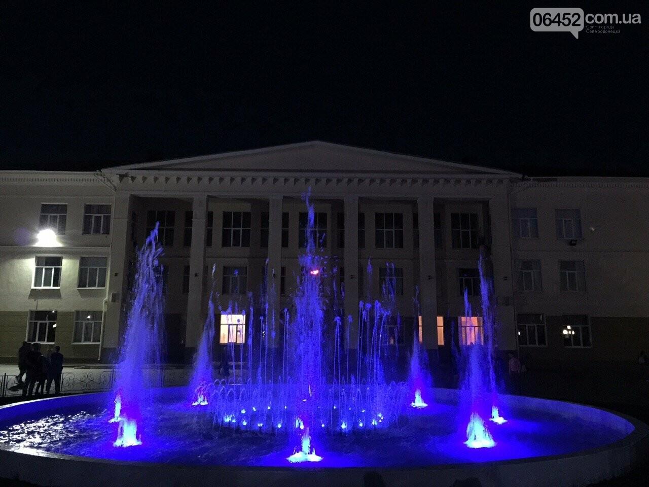 Северодонецк - город фонтанов, фото-2