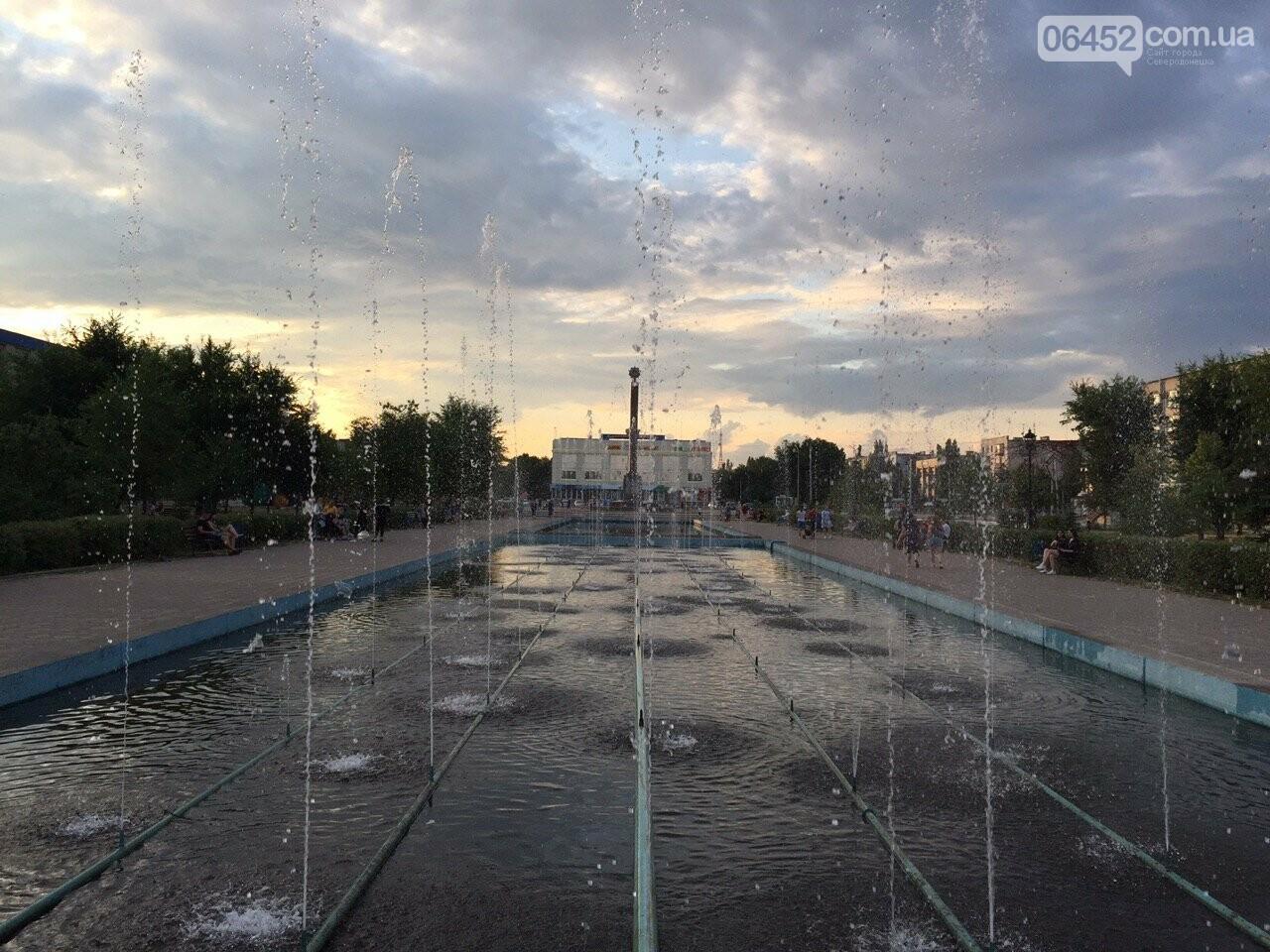 Северодонецк - город фонтанов, фото-6
