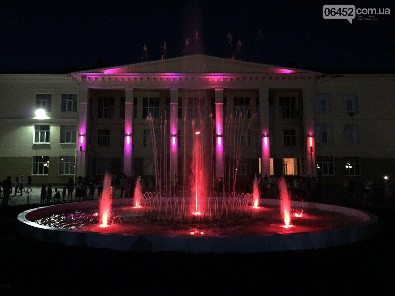 Северодонецк - город фонтанов, фото-1
