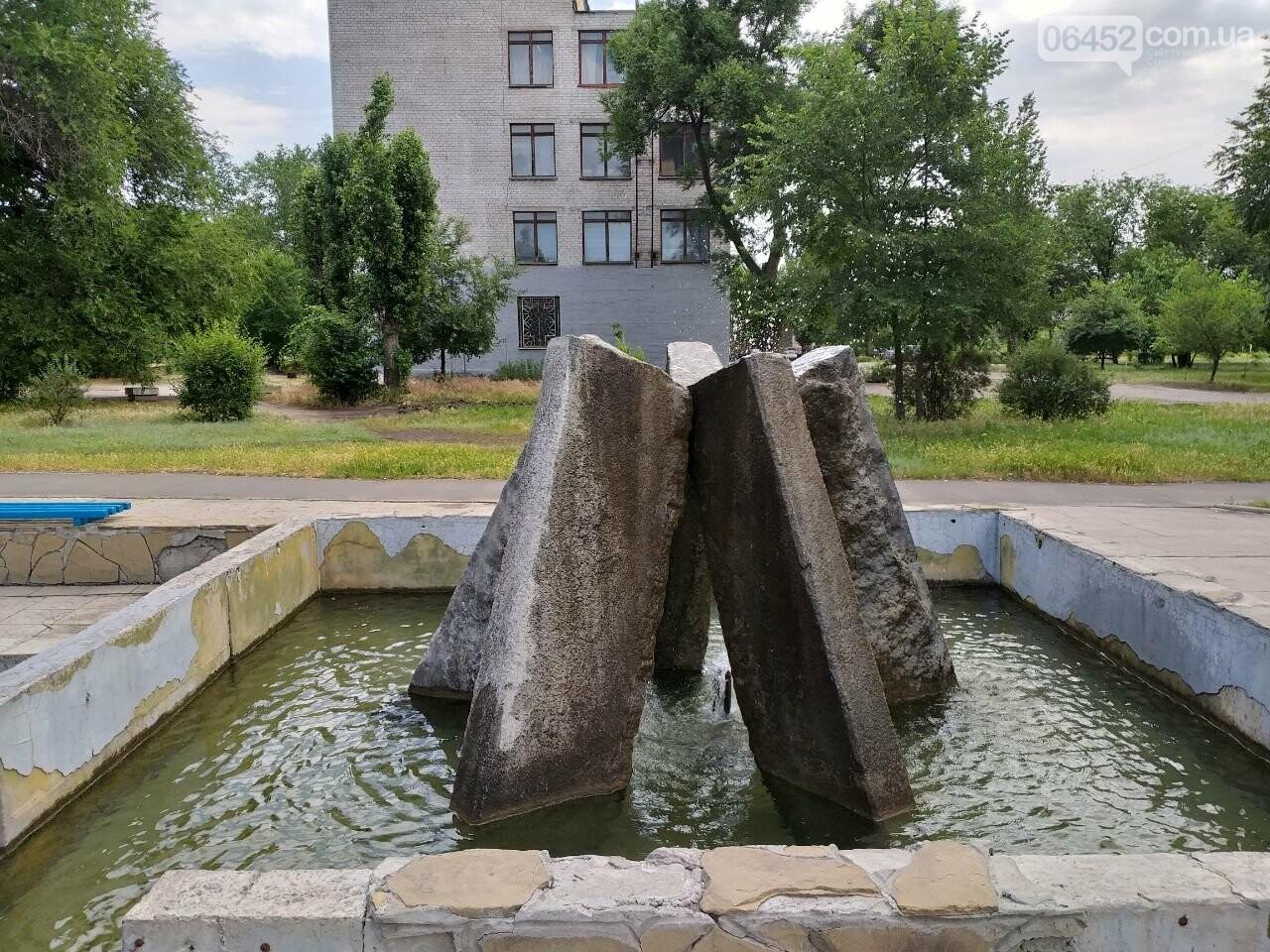 Северодонецк - город фонтанов, фото-9