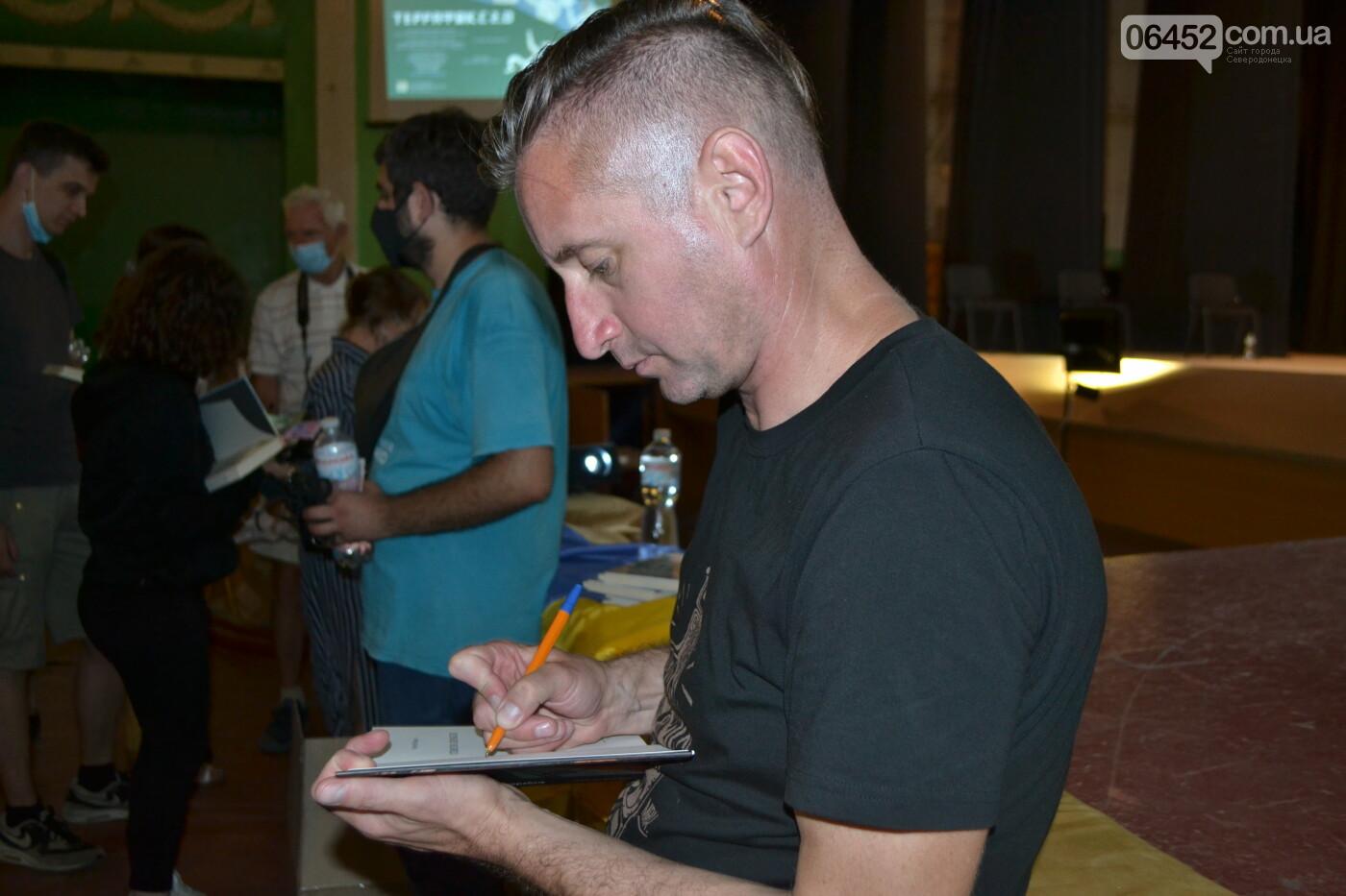 Луганщину посетил украинский писатель Сергей Жадан, фото-4