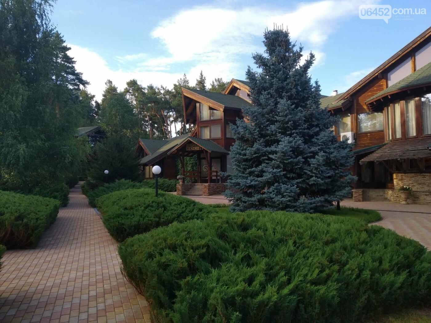 Европейский курорт в центре Луганщины: место из которого вы не захотите уезжать, фото-1