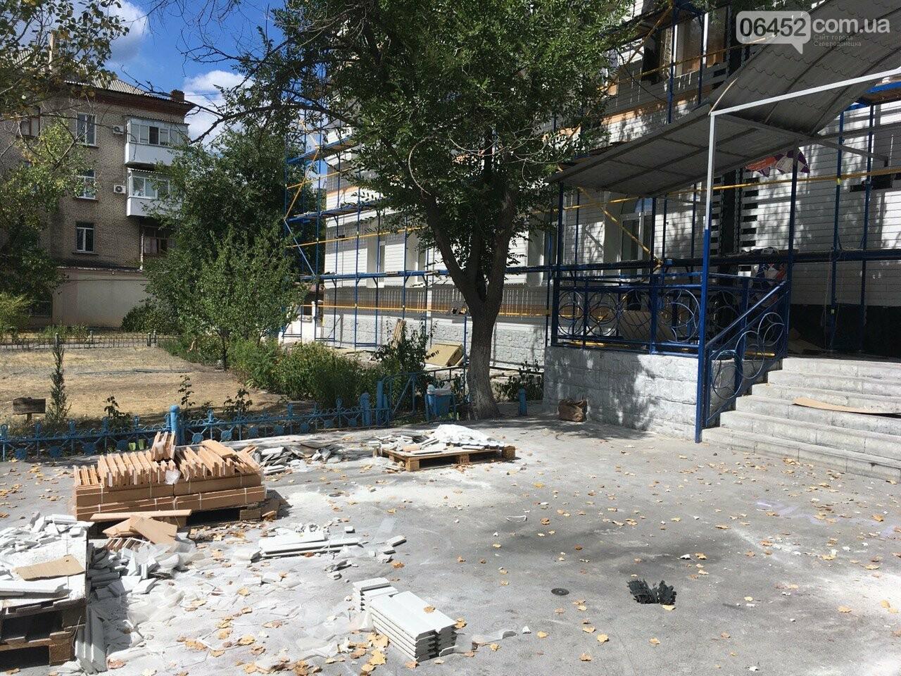 Карантин не помеха: в Северодонецке реконструируют школу (фото) , фото-3