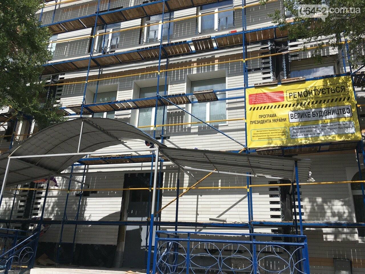 Карантин не помеха: в Северодонецке реконструируют школу (фото) , фото-2