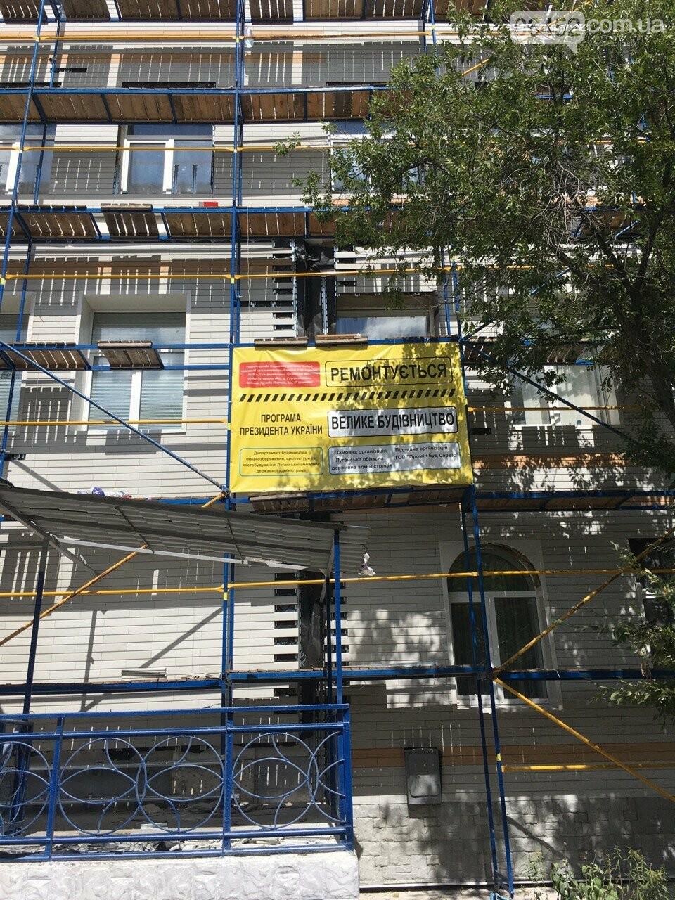 Карантин не помеха: в Северодонецке реконструируют школу (фото) , фото-1