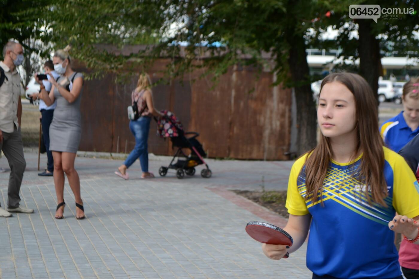В Северодонецке открыли современную спортивную площадку (фото) , фото-17