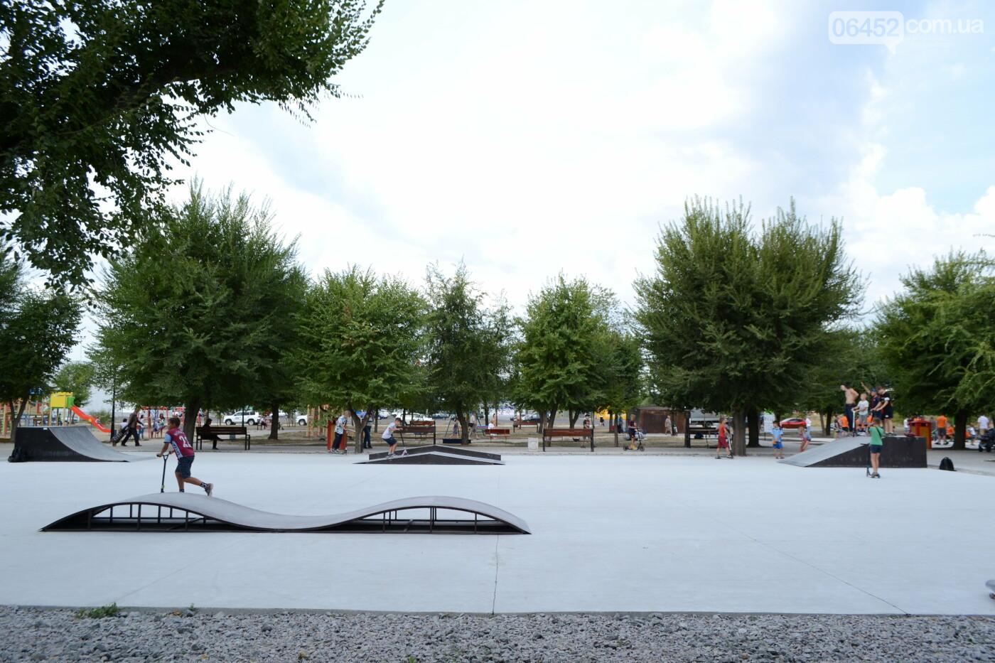 Добро пожаловать в скейт-парк. У северодончан появилась долгожданная площадка для экстрима (фото) , фото-1