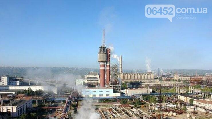 Актуально о Северодонецке: ТОП-6 новостей уходящей недели , фото-4
