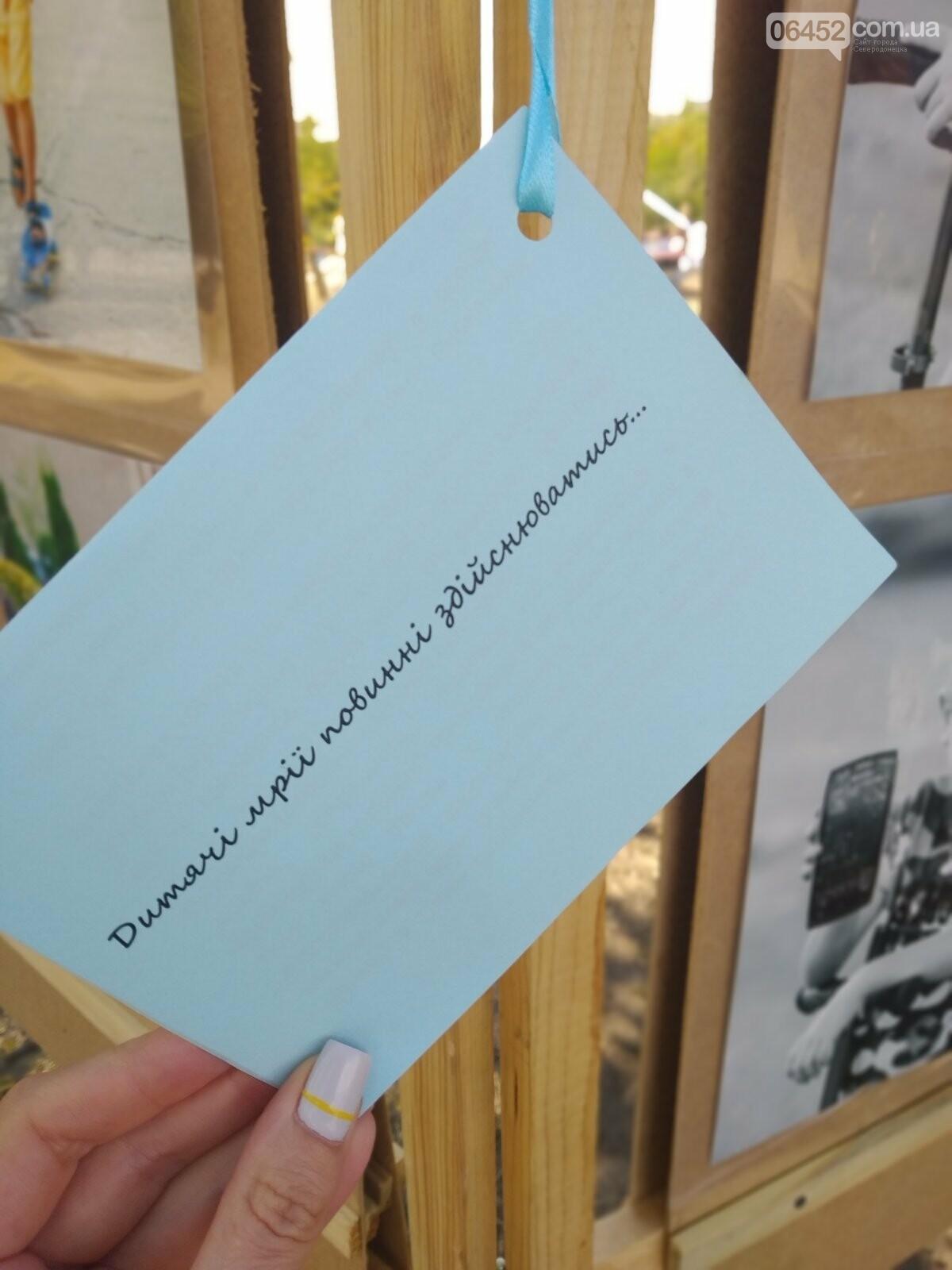 """Диалог под открытым небом. В Северодонецке проходит """"Фестиваль думок"""" (фото), фото-15"""