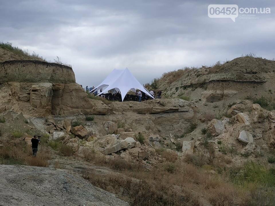 На Луганщине обсудили экологические проблемы региона (фото) , фото-3