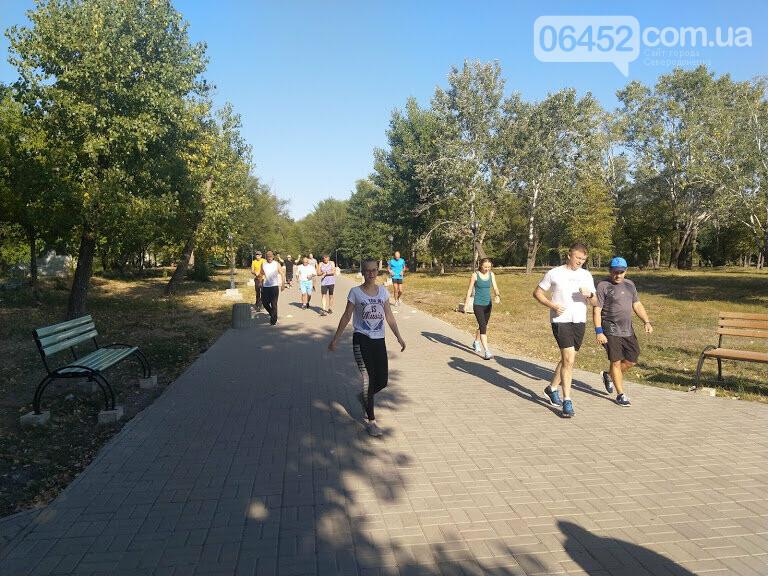 Северодончане отметили день физкультурника спортивным забегом (фото), фото-2