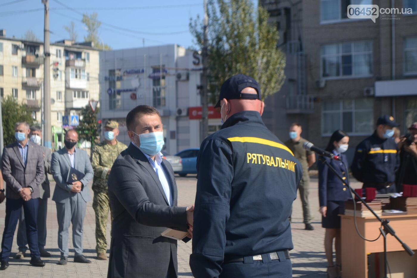 Северодончане отметили День спасателя Украины (фоторепортаж) , фото-12