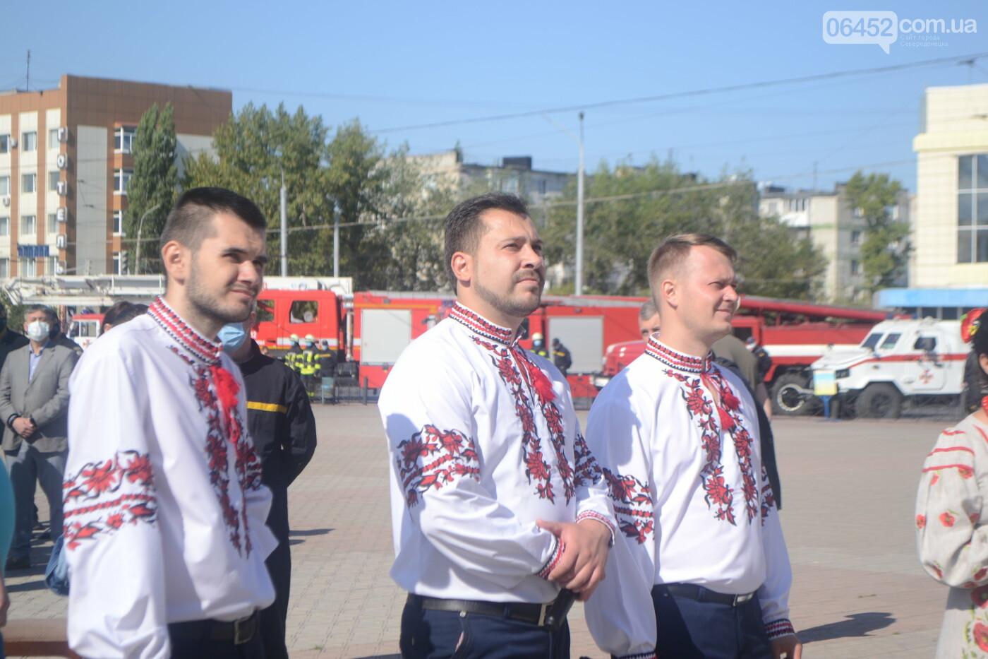 Северодончане отметили День спасателя Украины (фоторепортаж) , фото-13