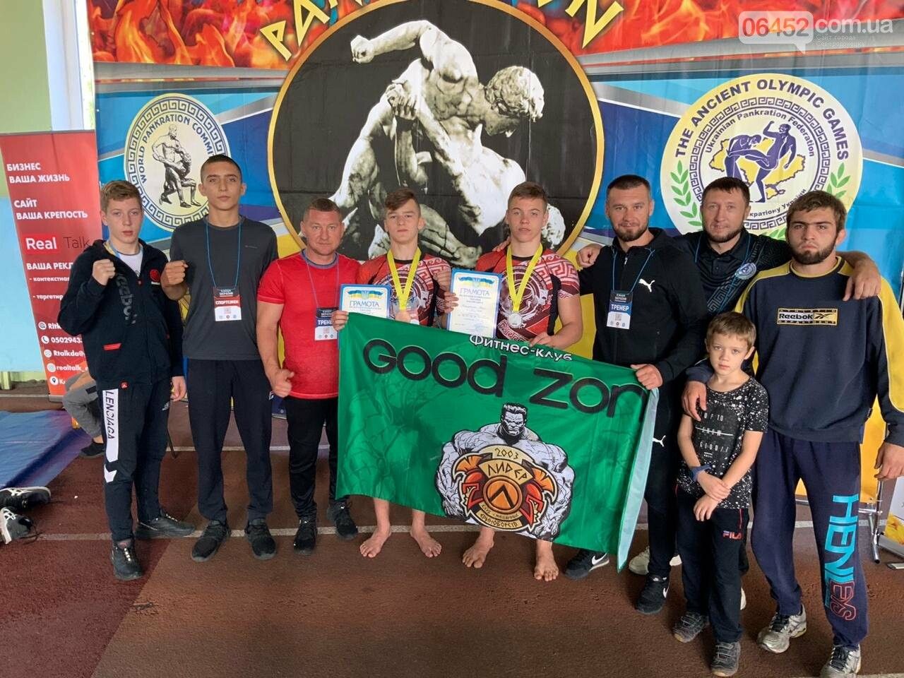 Северодончане завоевали 8 медалей на Чемпионате Украины по грэпплингу и панкратиону, фото-4
