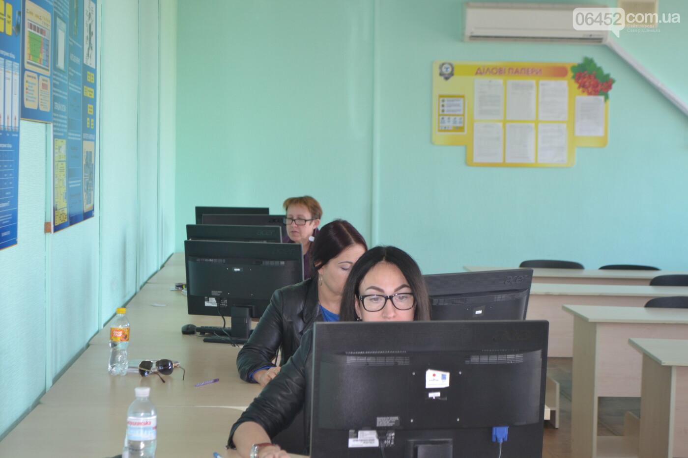 12 профессий для северодончан, которые можно освоить за полгода , фото-3