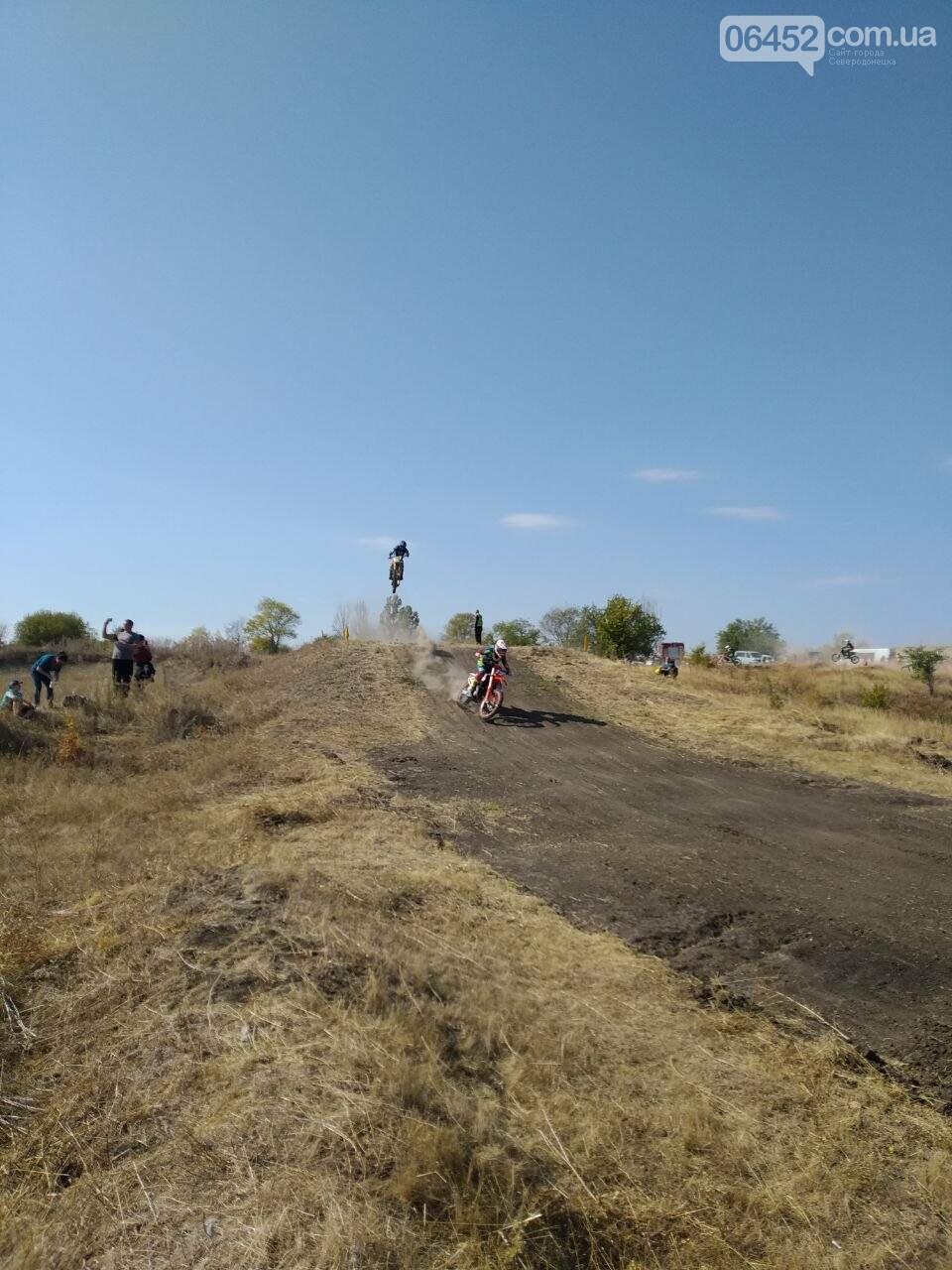 На Луганщине стартовал мотокроссовый сезон (фото, видео), фото-2