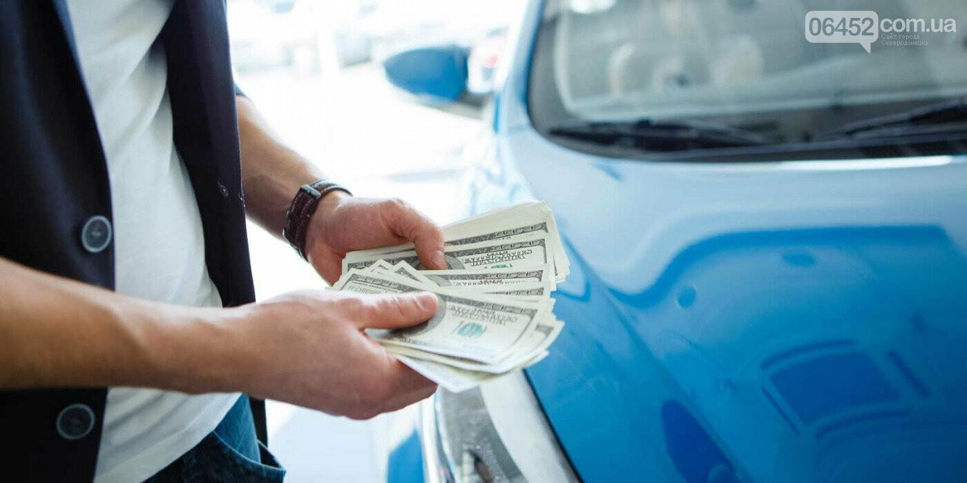 Кредиты под залог авто в Северодонецке