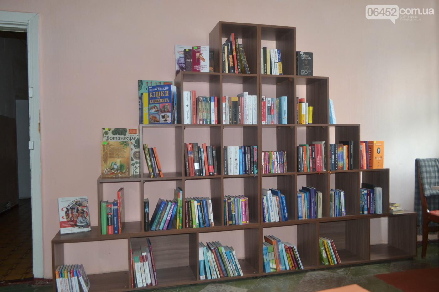 Есть ли жизнь в современной северодонецкой библиотеке?, фото-7
