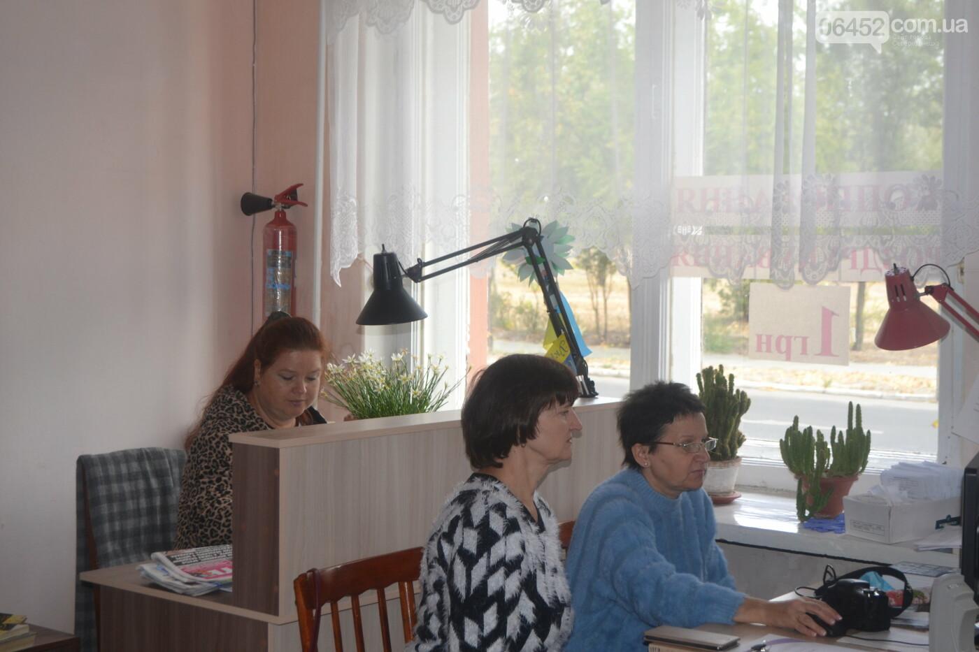 Есть ли жизнь в современной северодонецкой библиотеке?, фото-4