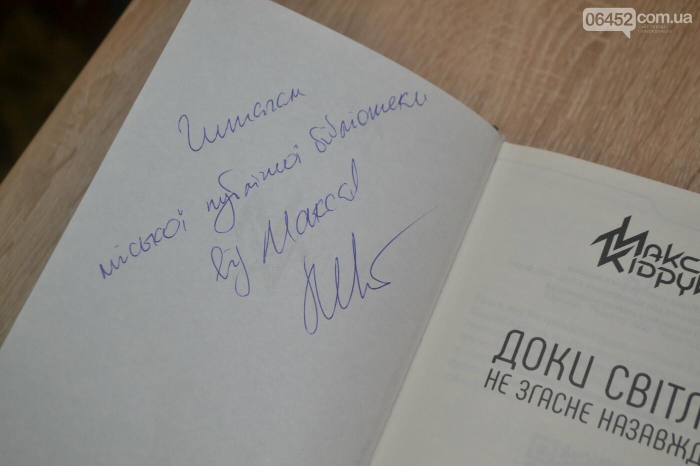 Есть ли жизнь в современной северодонецкой библиотеке?, фото-9