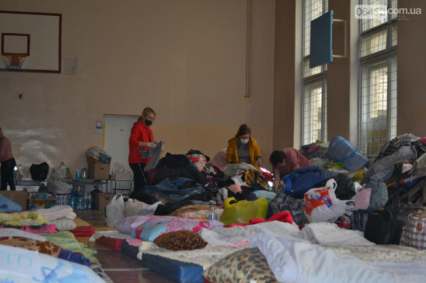 Продукты, средства гигиены и посуда: погорельцы Луганщины нуждаются в помощи, фото-11