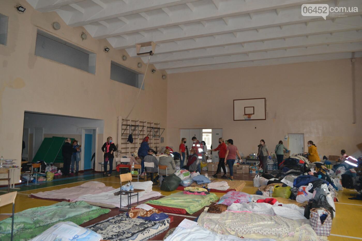 Продукты, средства гигиены и посуда: погорельцы Луганщины нуждаются в помощи, фото-14