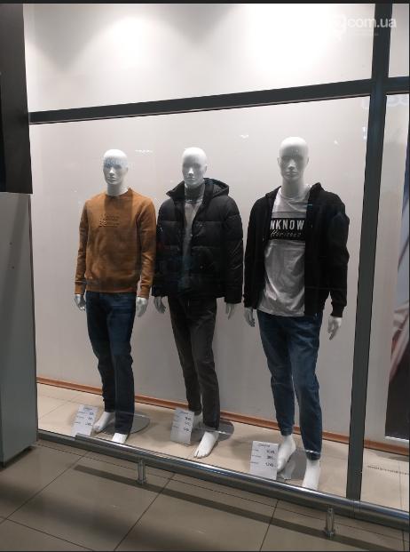 """""""Индекс пуховика"""": Сколько северодончане потратят, чтобы одеться к холодам?, фото-4"""