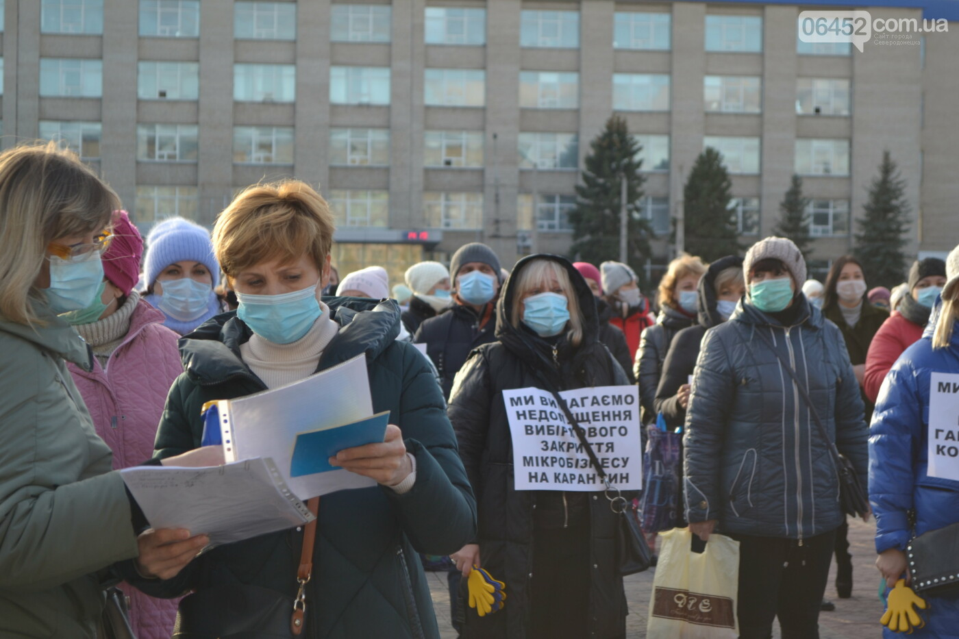 """Предприниматели Луганщины вышли на митинг против """"карантина выходного дня"""" (фото, видео), фото-8"""