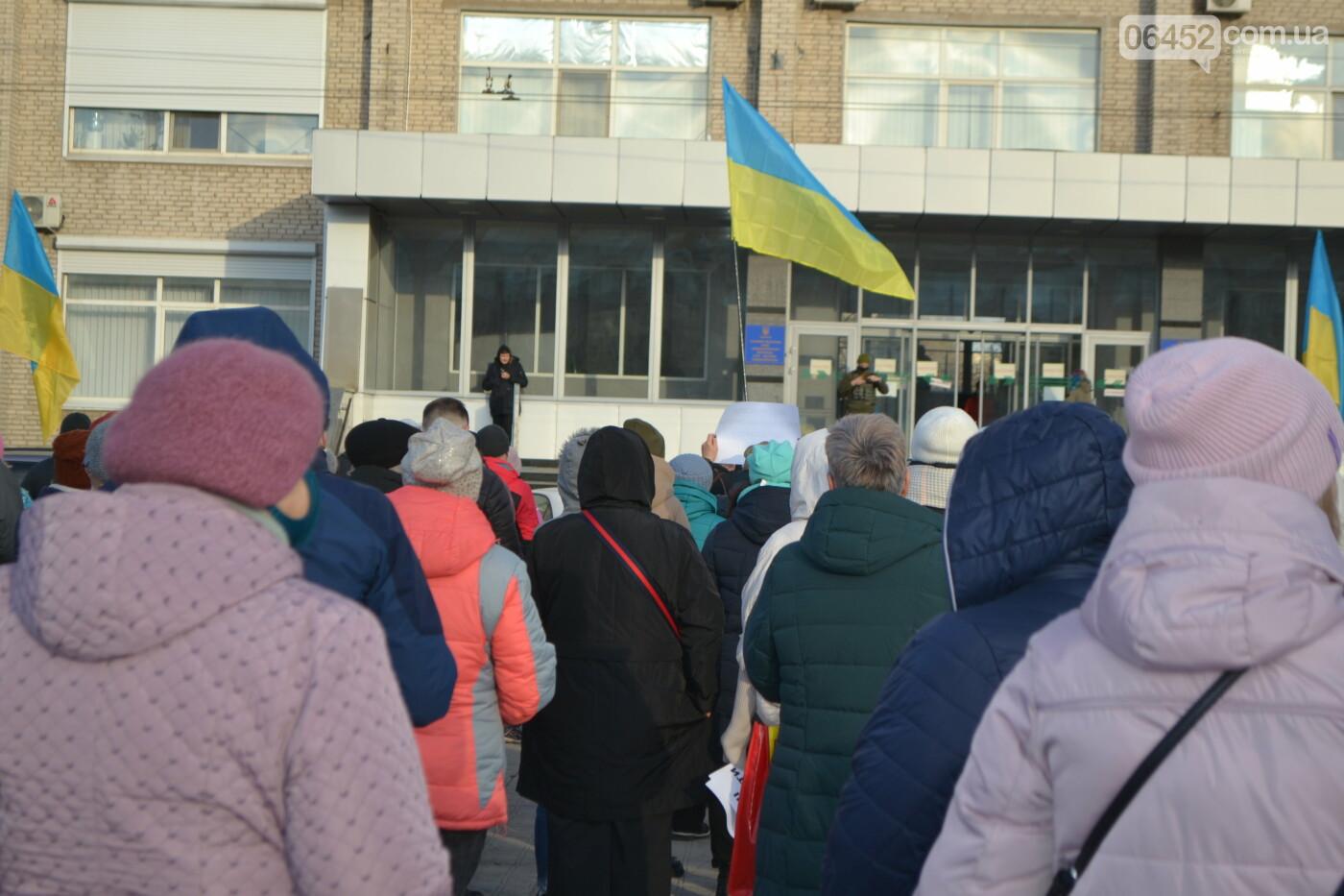 """Предприниматели Луганщины вышли на митинг против """"карантина выходного дня"""" (фото, видео), фото-18"""