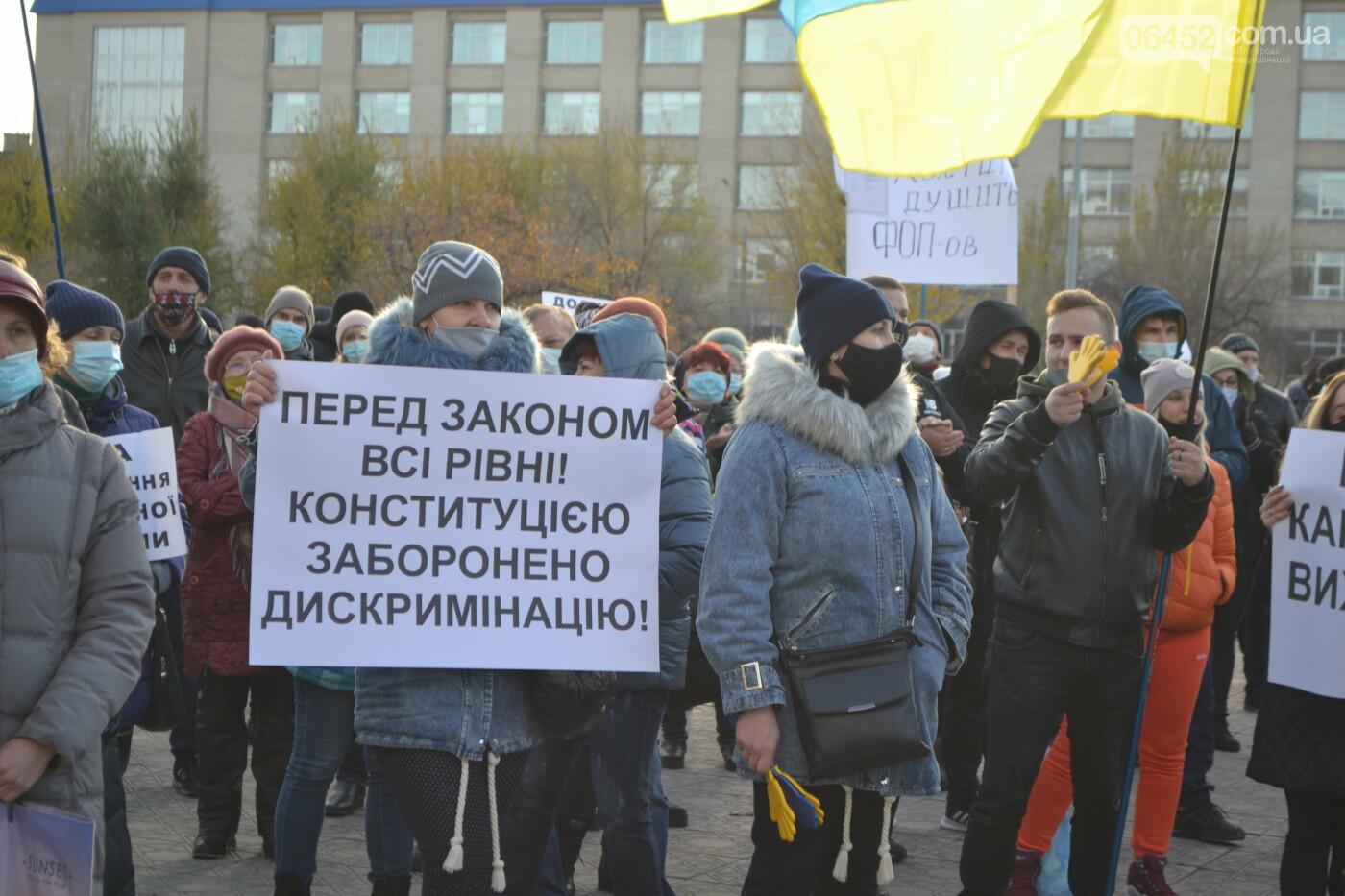 """Предприниматели Луганщины вышли на митинг против """"карантина выходного дня"""" (фото, видео), фото-22"""