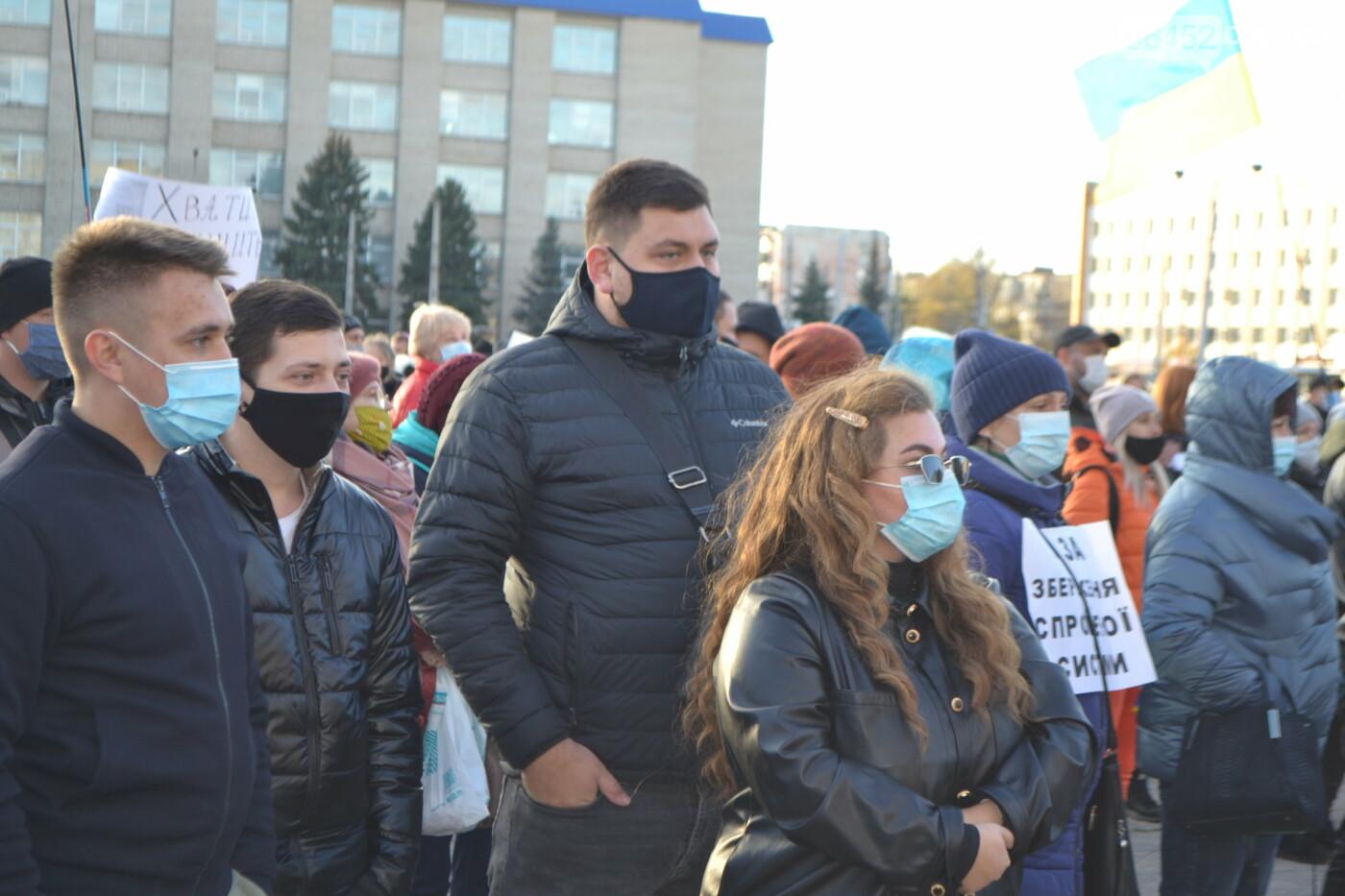"""Предприниматели Луганщины вышли на митинг против """"карантина выходного дня"""" (фото, видео), фото-23"""