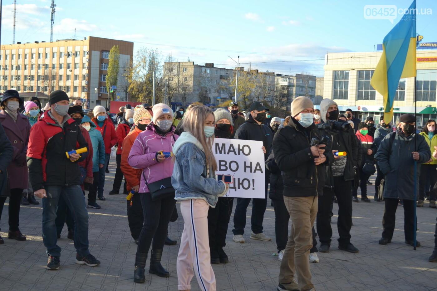 """Предприниматели Луганщины вышли на митинг против """"карантина выходного дня"""" (фото, видео), фото-25"""