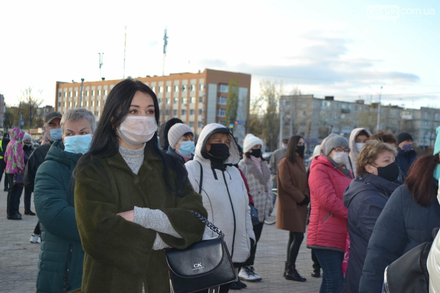 """Предприниматели Луганщины вышли на митинг против """"карантина выходного дня"""" (фото, видео), фото-32"""