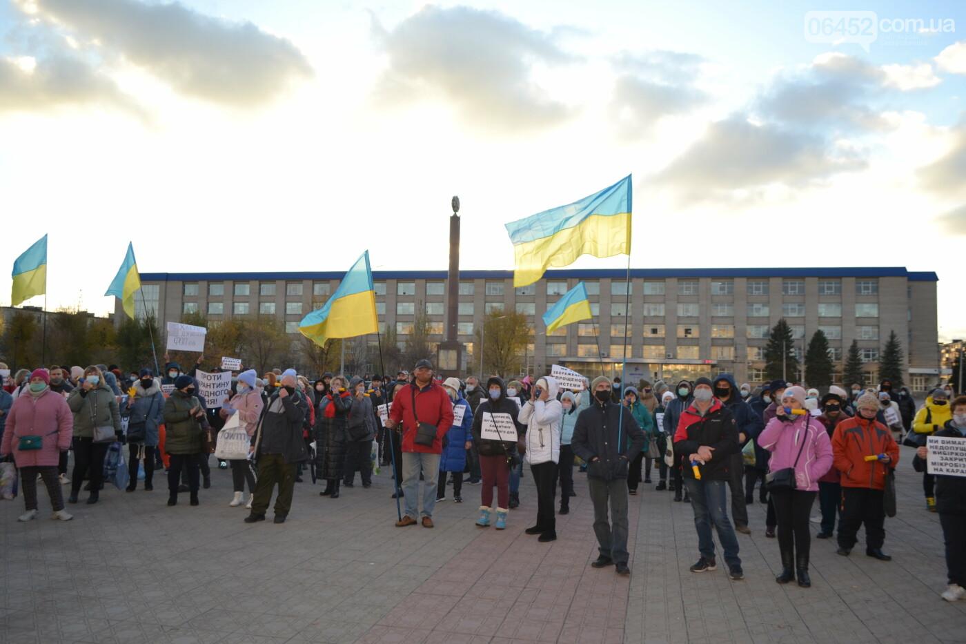 """Предприниматели Луганщины вышли на митинг против """"карантина выходного дня"""" (фото, видео), фото-35"""
