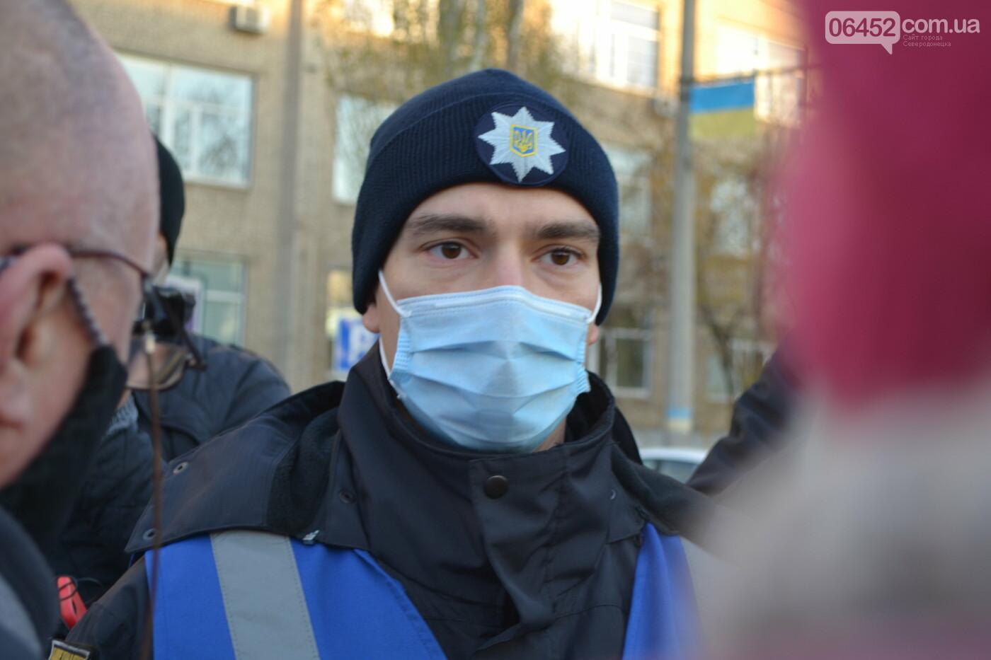 """Предприниматели Луганщины вышли на митинг против """"карантина выходного дня"""" (фото, видео), фото-36"""