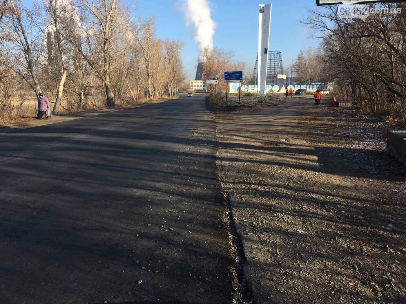 Пойменный мост между Северодонецком и Лисичанском готовят к открытию (фото), фото-5