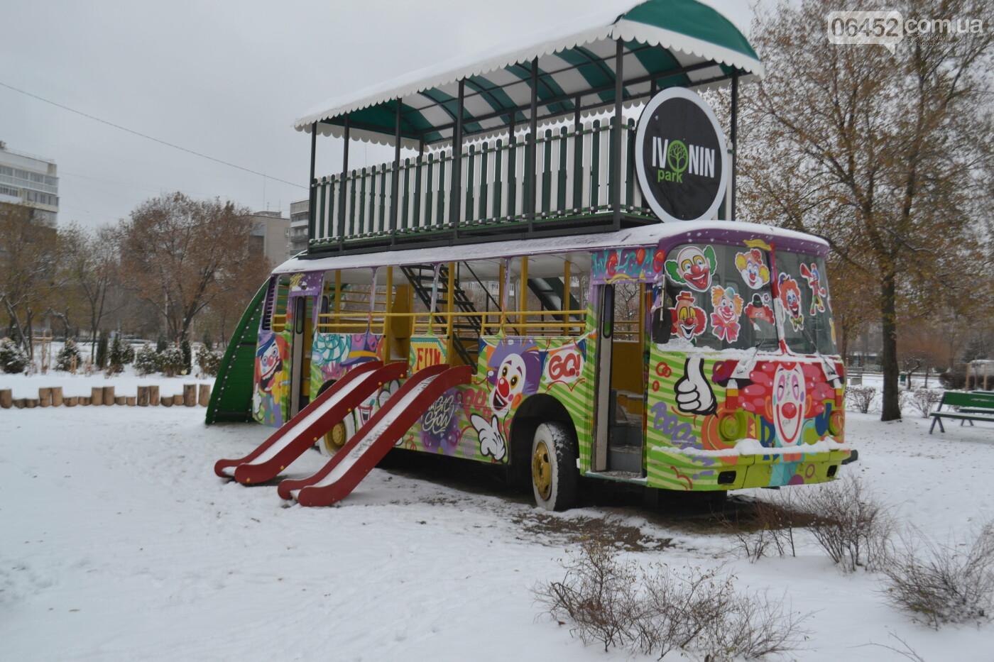 В Северодонецке выпал первый снег ( фото ) , фото-18