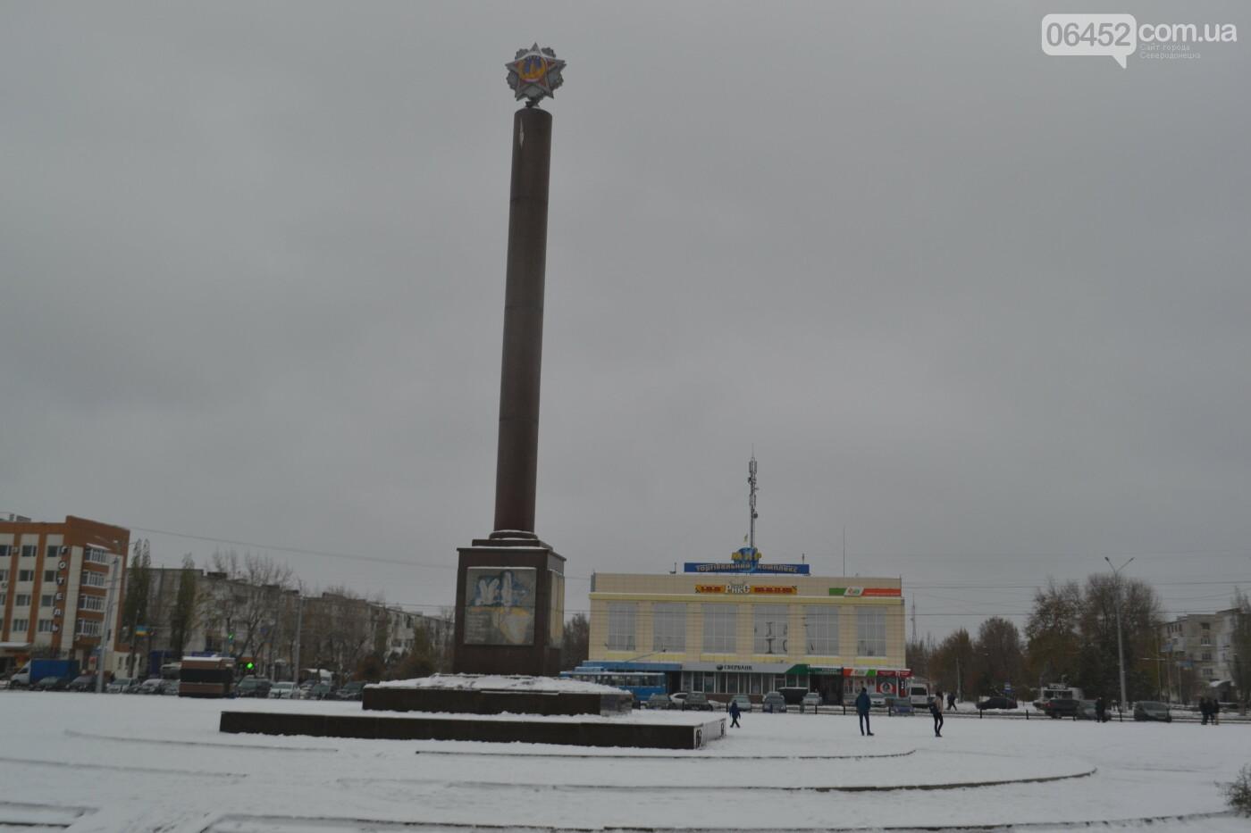 В Северодонецке выпал первый снег ( фото ) , фото-29