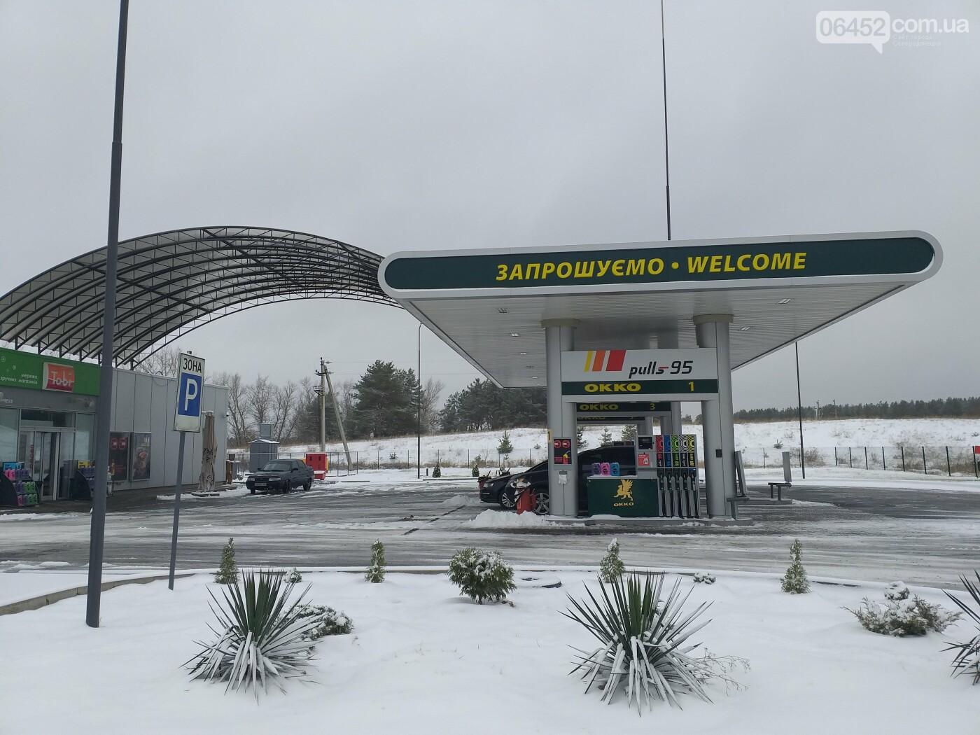 Где в Северодонецке самый дешевый бензин?, фото-8
