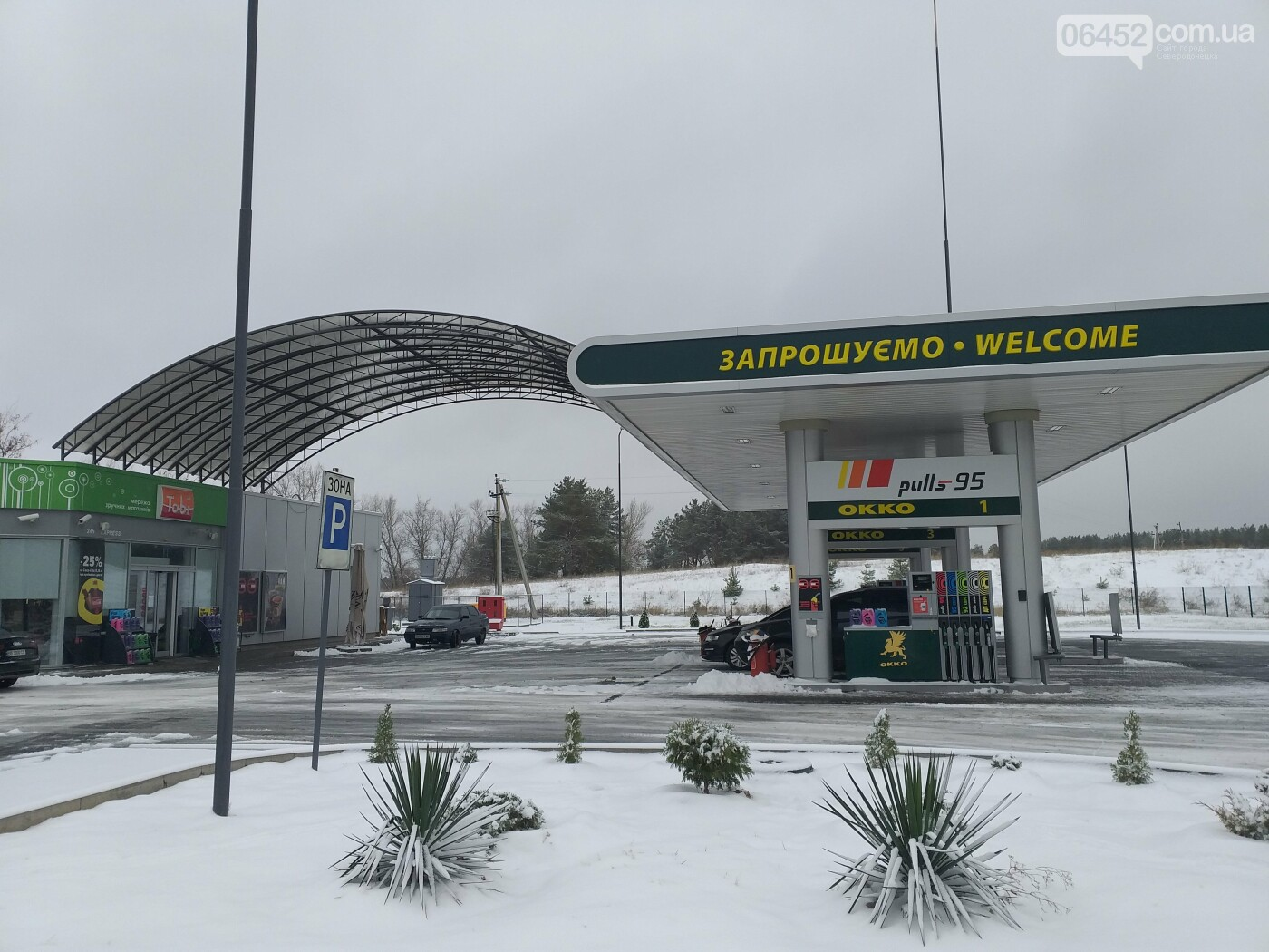 Где в Северодонецке самый дешевый бензин?, фото-1