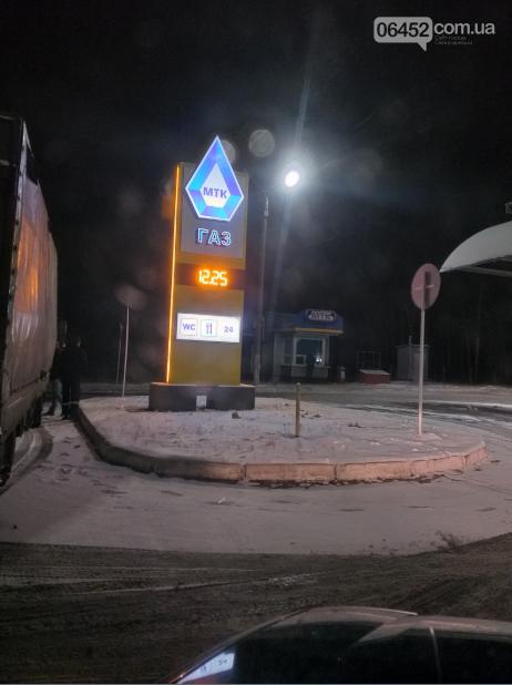 Где в Северодонецке самый дешевый бензин?, фото-4