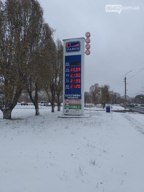Где в Северодонецке самый дешевый бензин?, фото-6