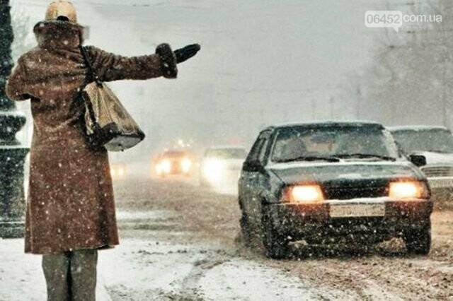 Такси Северодонецка: с кем ехать дешевле? , фото-1