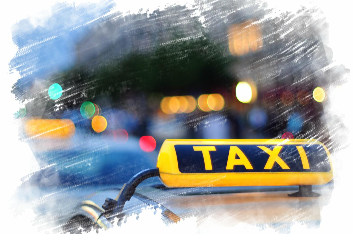Такси Северодонецка: с кем ехать дешевле? , фото-2
