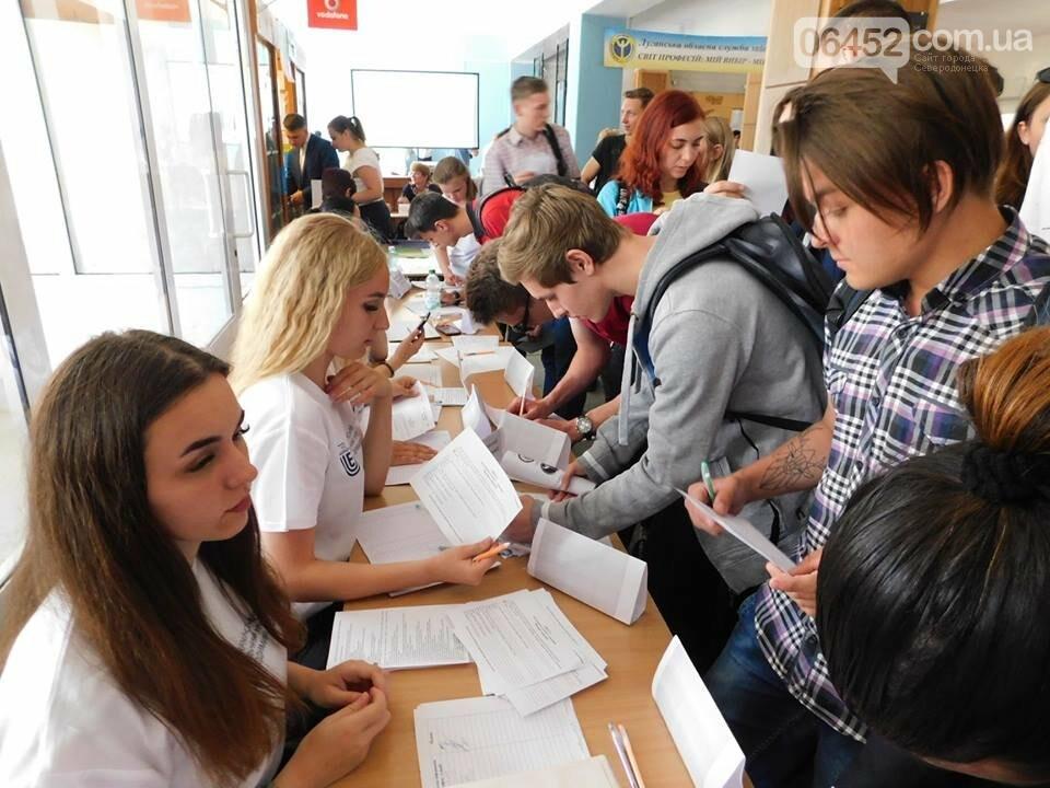 Поиск работы на Луганщине: как встать на учет и на какие выплаты рассчитывать , фото-2