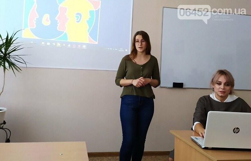 Как выучить иностранный язык? Беседа с преподавателями ВНУ имени Даля , фото-6