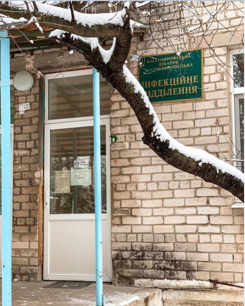 Медики рассказали о ситуации с коронавирусом в Северодонецке, фото-1