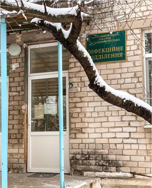 На Луганщине большинство прибывающих из оккупированной территории болеют коронавирусом, фото-1