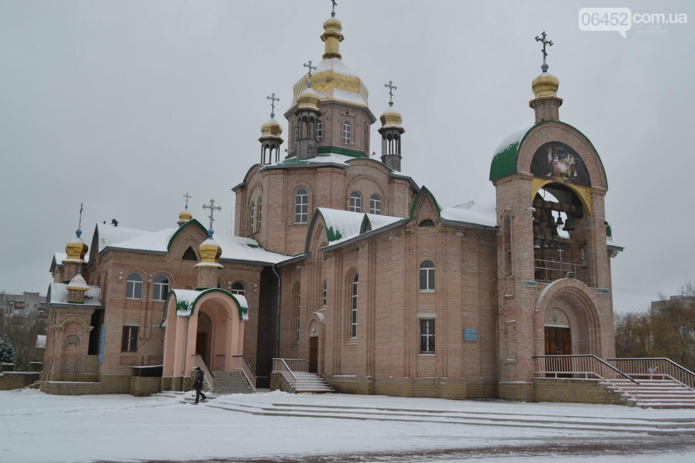 Православные храмы Северодонецка и их истории, фото-1