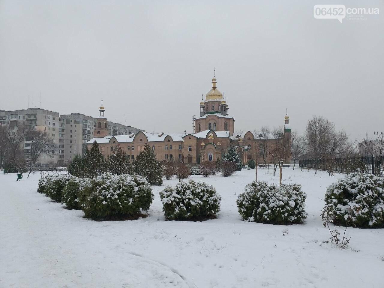Православные храмы Северодонецка и их истории, фото-3